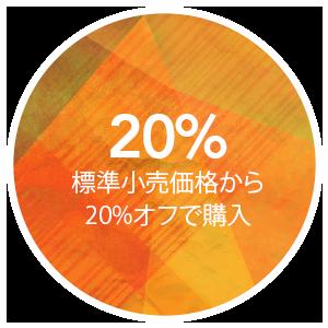 pc_circles_multilanguage_jpn1