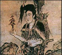 Modern Chinese Medicine